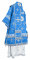 """Облачение архиерейское - парча П """"Ефросиния"""" (синее-серебро), обиходная отделка, вид сзади"""