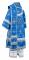 """Облачение архиерейское - парча П """"Белозерск"""" (синее-серебро), обиходная отделка, вид сзади"""