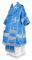 """Облачение архиерейское - парча П """"Ефросиния"""" (синее-серебро), обиходная отделка"""