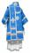 """Облачение архиерейское - парча П """"Ефросиния"""" (синее-серебро), соборная отделка, вид сзади"""
