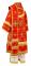 """Облачение архиерейское - парча П """"Белозерск"""" (красное-золото), обиходная отделка, вид сзади"""