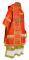 """Облачение архиерейское - парча ПГ2 """"Малая Лигурия"""" (красное-золото), обиходная отделка, вид сзади"""