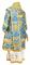 """Облачение архиерейское - парча ПГ4 """"Елеонский букет"""" (синее-золото) вид сзади, соборная отделка"""