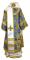 """Облачение архиерейское - шёлк Ш3 """"Иверский"""" (синее-золото) вид сзади, обиходная отделка"""