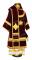 Облачение архиерейское - немецкий натуральный бархат (бордо-золото), соборная отделка, вид сзади