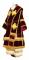 Облачение архиерейское - немецкий натуральный бархат (бордо-золото), соборная отделка