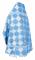 """Русское архиерейское облачение - парча П """"Коломна"""" (синее-серебро) вид сзади, обиходная отделка"""