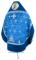 """Русское архиерейское облачение - парча П """"Белозерск"""" (синее-серебро) с бархатными вставками (вид сзади), обиходная отделка"""