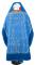 """Русское архиерейское облачение - парча П """"Царский крест"""" (синее-серебро) с бархатными вставками (вид сзади), обиходная отделка"""