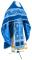 """Русское архиерейское облачение - парча П """"Белозерск"""" (синее-серебро) с бархатными вставками, обиходная отделка"""