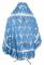 """Русское архиерейское облачение - парча П """"Виноград"""" (синее-серебро) вид сзади, обыденная отделка"""