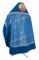"""Русское архиерейское облачение - парча П """"Коринф"""" (синее-серебро) с бархатными вставками (вид сзади), обиходная отделка"""