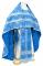 """Русское архиерейское облачение - парча П """"Миргород"""" (синее-серебро) с бархатными вставками, обиходная отделка"""