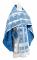 """Русское архиерейское облачение - парча П """"Полотск"""" (синее-серебро), обыденная отделка"""