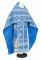 """Русское архиерейское облачение - парча П """"Воскресение"""" (синее-серебро), обиходная отделка"""