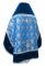 """Русское архиерейское облачение - парча П """"Новая корона"""" (синее-серебро) с бархатными вставками вид сзади, обиходная отделка"""