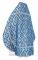 """Русское архиерейское облачение - парча П """"Византия"""" (синее-серебро) вид сзади, обиходная отделка"""