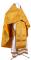 """Русское архиерейское облачение - парча П """"Посад"""" (жёлтое-золото), обиходная отделка"""