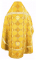 """Русское архиерейское облачение - парча П """"Коломна"""" (жёлтое-золото) вид сзади, обиходная отделка"""