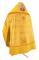 """Русское архиерейское облачение - парча П """"Коринф"""" (жёлтое-золото) с бархатными вставками (вид сзади), обиходная отделка"""