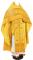 """Русское архиерейское облачение - парча П """"Царский крест"""" (жёлтое-золото) с бархатными вставками, обиходная отделка"""