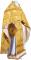 """Русское архиерейское облачение - парча П """"Подольск"""" (жёлтое-золото), обиходная отделка"""