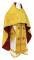 """Русское архиерейское облачение - парча П """"Перезвон"""" (жёлтое-золото) вид сзади, обиходная отделка"""