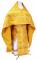 """Русское архиерейское облачение - парча П """"Каппадокия"""" (жёлтое-золото) вид сзади, соборная отделка"""