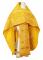 """Русское архиерейское облачение - парча П """"Алания"""" (жёлтое-золото) вид сзади, обиходная отделка"""