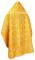 """Русское архиерейское облачение - парча П """"Каппадокия"""" (жёлтое-золото), соборная отделка"""