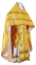 """Русское архиерейское облачение - парча П """"Царский крест"""" (жёлтое-золото), обиходные кресты"""