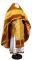 """Русское архиерейское облачение - парча П """"Милет"""" (жёлтое-золото) с бархатными вставками, обиходная отделка"""
