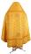 """Русское архиерейское облачение - парча П """"Посад"""" (жёлтое-золото) вид сзади, обиходные кресты"""