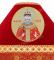 """Русское архиерейское облачение - парча П """"Коринф"""" (красное-золото) с бархатными вставками (вид сзади, деталь), обиходные кресты"""