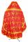 """Русское архиерейское облачение - парча П """"Виноград"""" (красное-золото) вид сзади, обыденная отделка"""