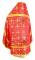 """Русское архиерейское облачение - парча П """"Полотск"""" (красное-золото) вид сзади, обыденная отделка"""