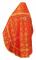 """Русское архиерейское облачение - парча П """"Воскресение"""" (красное-золото) вид сзади, обиходная отделка"""
