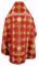 """Русское архиерейское облачение - парча П """"Коломна"""" (красное-золото) вид сзади, обыденная отделка"""