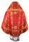 """Русское архиерейское облачение - парча П """"Новая корона"""" (красное-золото) вид сзади, обиходная отделка"""