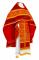 """Русское архиерейское облачение - парча П """"Альфа и Омега"""" (красное-золото) с бархатными вставками,, обиходная отделка"""