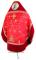 """Русское архиерейское облачение - парча П """"Белозерск"""" (красное-золото) с бархатными вставками (вид сзади), обиходная отделка"""
