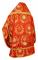 """Русское архиерейское облачение - парча П """"Рождественская звезда"""" (красное-золото) (вид сзади), обиходная отделка"""