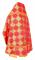 """Русское архиерейское облачение - парча П """"Коломна"""" (красное-золото) вид сзади, обиходная отделка"""