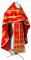 """Русское архиерейское облачение - парча П """"Старо-византийская"""" (красное-золото), обиходные кресты"""