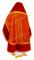 """Русское архиерейское облачение - парча П """"Альфа и Омега"""" (красное-золото) с бархатными вставками, вид сзади, обиходная отделка"""