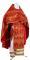 """Русское архиерейское облачение - парча П """"Виноград"""" (красное-золото), обиходная отделка"""