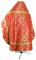"""Русское архиерейское облачение - парча П """"Старо-греческая"""" (красное-золото) вид сзади, обиходная отделка"""