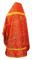 """Русское архиерейское облачение - парча П """"Вознесение"""" (красное-золото) вид сзади, обиходная отделка"""