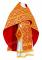 """Русское архиерейское облачение - парча П """"Византия"""" (красное-золото), обиходная отделка"""