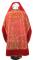 """Русское архиерейское облачение - парча П """"Царский крест"""" (красное-золото) с бархатными вставками (вид сзади), обиходная отделка"""